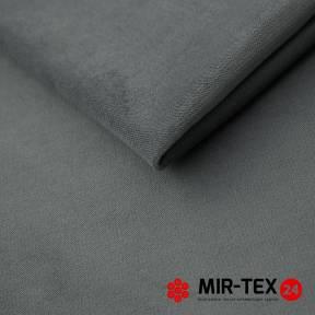 Kolekcja tkanin Tempo