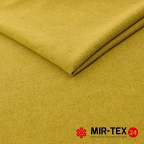 Kolekcja tkanin Ankara