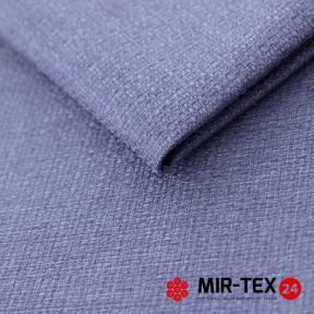 Kolekcja tkanin Solid