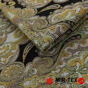 Kolekcja tkanin Bombaj