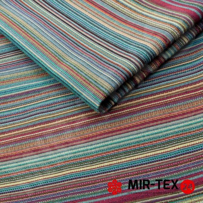 Kolekcja tkanin Jamajka