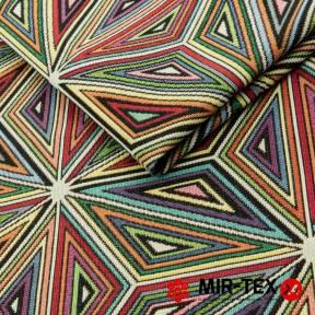 Kolekcja tkanin Malawi