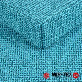 Kolekcja tkanin Madera