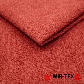 Kolekcja tkanin Serta