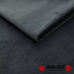 Kolekcja tkanin Sorriso Select