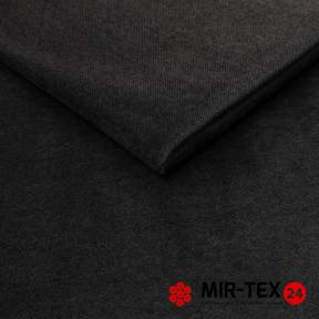 Kolekcja tkanin Element